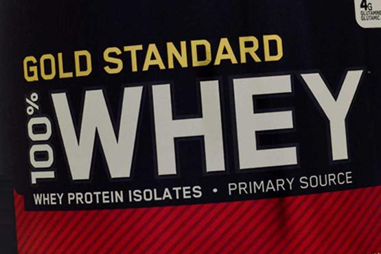 protein-gold-standart
