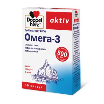 Omega 3 Kapseln Инструкция По Применению - фото 7