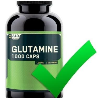 Глютамин отзывы